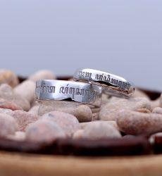 Cincin Tunangan Palladium Ukir P005