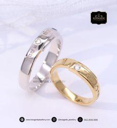 Cincin Kawin Tunangan Palladium Emas Kuning Aksara Jawa PD0152YG