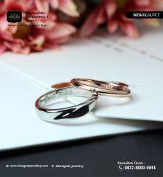 Cincin Kawin Tunangan Platinum Emas Kuning Elegant PT0219YG