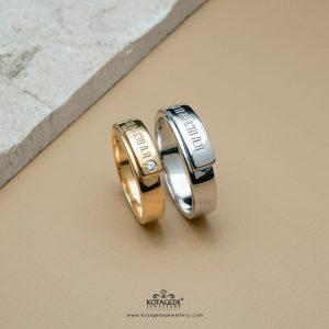 Cincin Kawin Tunangan Ukir Nama Jawa PD0381WG